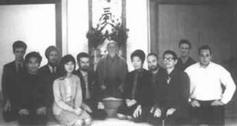 O Sensei, founder of Aikido with Alan Ruddock and other students
